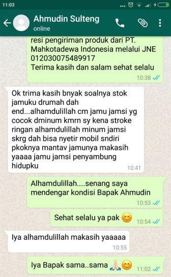 WhatsApp-Image-2017-07-13-at-4.44.23-PM-2.jpeg