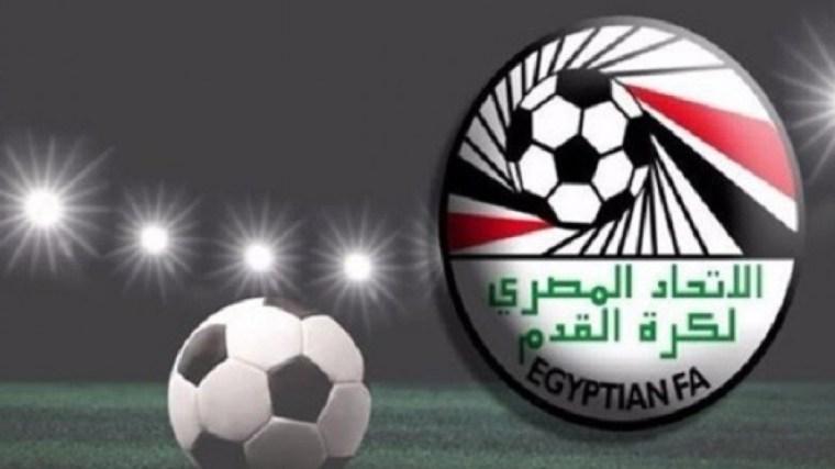 اتحاد الكرة يتلقى طلبات الأندية لعقد اجتماع الجمعية العمومية غير العادية ويخاطب الفيفا