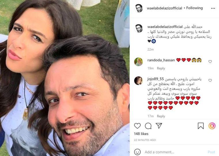 """شقيق ياسمين عبد العزيز فى رسالة لها بعد عودتها لمصر: """"نورتى الدنيا كلها"""""""