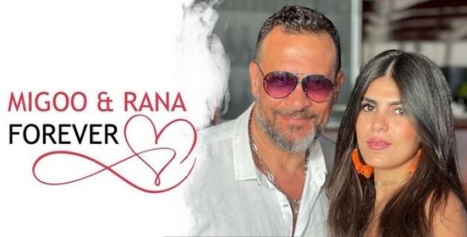 ماجد المصري يحتفل بعيد ميلاد زوجته ويهديها يخت هدية احتفالا بعيد ميلادها.