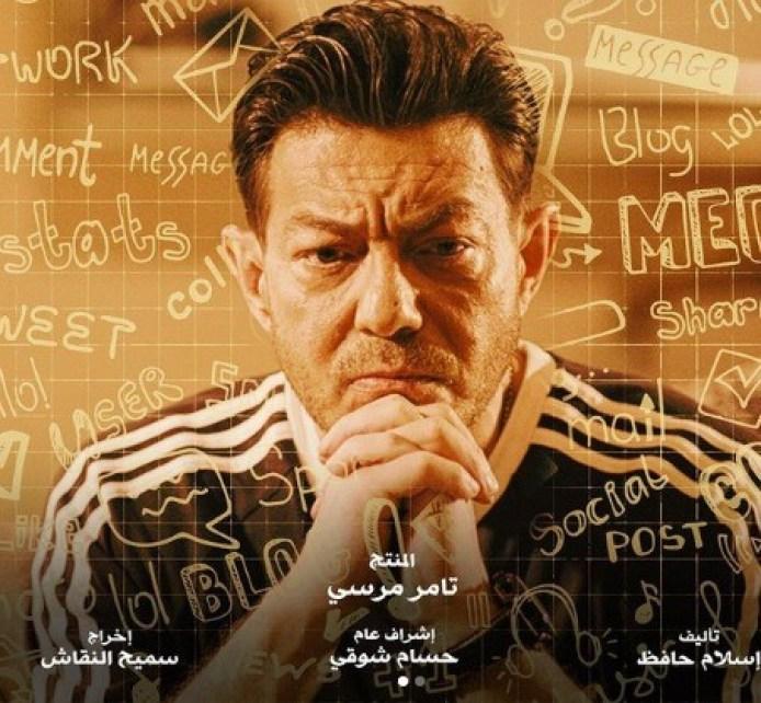 """أحمد زاهر يطرح بوستر كدبة كبيرة من مسلسل """"ورا كل باب"""" عبر حسابه بموقع التواصل الاجتماعي"""