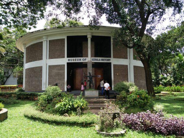 متحف كيرلا من الأماكن السياحية في ولاية كيرالا الهندية