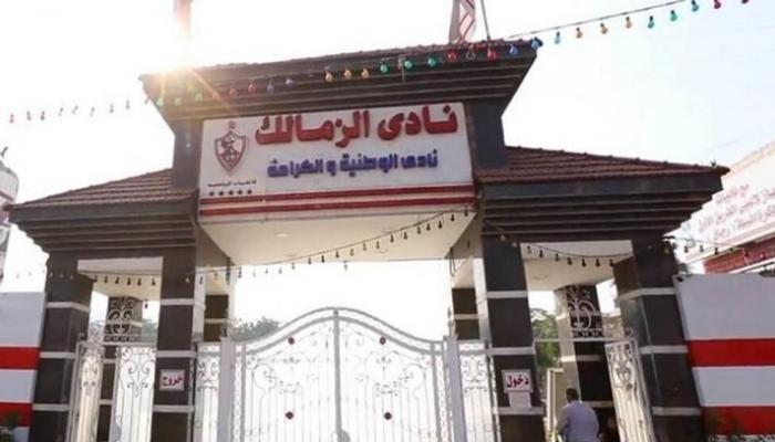 عمر جلال هريدي يترشح لمنصب رئاسة الزمالك