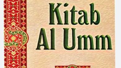Sekilas Tentang Kitab Al Umm Imam Syafii