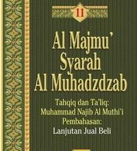 Mengenal Kitab Al-Majmu' Karya Imam Nawawi