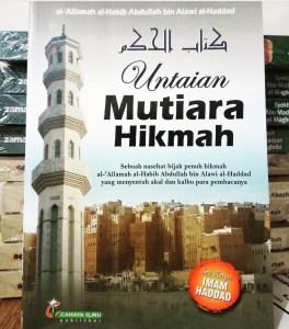 Kitab Al-Hikam Abdullah bin Alawi Al-Haddad