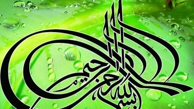 Tutorial Cara Membuat Kaligrafi Arab Untuk Pemula