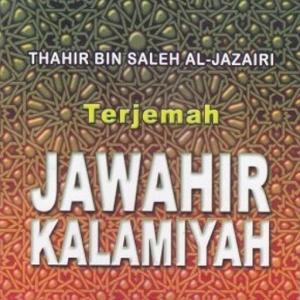 Mengenal Kitab Jawahirul Kalamiyah