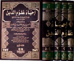 Mengenal Kitab ihya Ulumuddin Karya Imam Ghazali