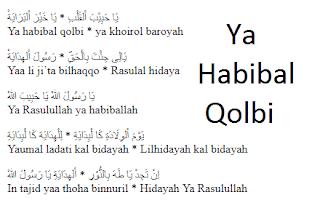 Lirik Lagu YA HABIBAL QOLBI