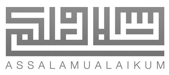 Tulisan Assalamualaikum Bahasa Arab Yang Benar