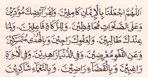 Doa Kamilin Lengkap dan Artinya