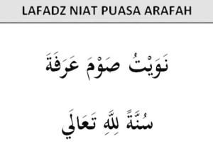Bacaan Niat Puasa Tarwiyah dan Arafah