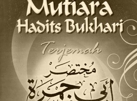 Mengenal Kitab Hadits Abi Jamroh
