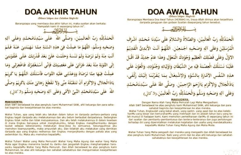Doa Akhir Tahun dan Awal Tahun Islam