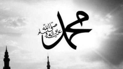 Nabi Muhammad dan Gelar Al Amin