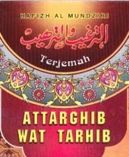 Kitab Sahih At Targhib Wat Tarhib