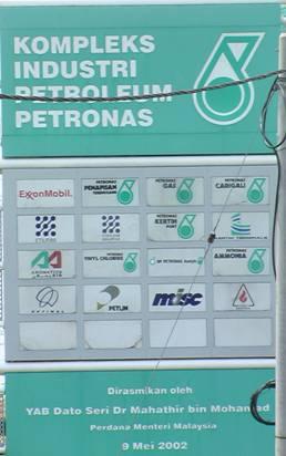 Petronas sign board