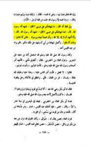 abdul wahhab 2