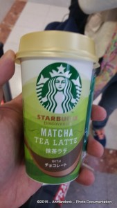 Starbucks Matcha Tea Latte