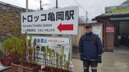 Kameoka Torokko Station