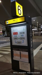 Free Shuttle - Narita International Airport