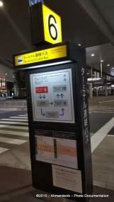 Free Shuttle - Narita International Airport