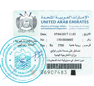Agreement Attestation for UAE in Khambhat, Agreement Legalization for UAE , Birth Certificate Attestation for UAE in Khambhat, Birth Certificate legalization for UAE in Khambhat, Board of Resolution Attestation for UAE in Khambhat, certificate Attestation agent for UAE in Khambhat, Certificate of Origin Attestation for UAE in Khambhat, Certificate of Origin Legalization for UAE in Khambhat, Commercial Document Attestation for UAE in Khambhat, Commercial Document Legalization for UAE in Khambhat, Degree certificate Attestation for UAE in Khambhat, Degree Certificate legalization for UAE in Khambhat, Birth certificate Attestation for UAE , Diploma Certificate Attestation for UAE in Khambhat, Engineering Certificate Attestation for UAE , Experience Certificate Attestation for UAE in Khambhat, Export documents Attestation for UAE in Khambhat, Export documents Legalization for UAE in Khambhat, Free Sale Certificate Attestation for UAE in Khambhat, GMP Certificate Attestation for UAE in Khambhat, HSC Certificate Attestation for UAE in Khambhat, Invoice Attestation for UAE in Khambhat, Invoice Legalization for UAE in Khambhat, marriage certificate Attestation for UAE , Marriage Certificate Attestation for UAE in Khambhat, Khambhat issued Marriage Certificate legalization for UAE , Medical Certificate Attestation for UAE , NOC Affidavit Attestation for UAE in Khambhat, Packing List Attestation for UAE in Khambhat, Packing List Legalization for UAE in Khambhat, PCC Attestation for UAE in Khambhat, POA Attestation for UAE in Khambhat, Police Clearance Certificate Attestation for UAE in Khambhat, Power of Attorney Attestation for UAE in Khambhat, Registration Certificate Attestation for UAE in Khambhat, SSC certificate Attestation for UAE in Khambhat, Transfer Certificate Attestation for UAE