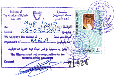 Agreement Attestation for Bahrain in Ahmedabad, Agreement Legalization for Bahrain , Birth Certificate Attestation for Bahrain in Ahmedabad, Birth Certificate legalization for Bahrain in Ahmedabad, Board of Resolution Attestation for Bahrain in Ahmedabad, certificate Attestation agent for Bahrain in Ahmedabad, Certificate of Origin Attestation for Bahrain in Ahmedabad, Certificate of Origin Legalization for Bahrain in Ahmedabad, Commercial Document Attestation for Bahrain in Ahmedabad, Commercial Document Legalization for Bahrain in Ahmedabad, Degree certificate Attestation for Bahrain in Ahmedabad, Degree Certificate legalization for Bahrain in Ahmedabad, Birth certificate Attestation for Bahrain , Diploma Certificate Attestation for Bahrain in Ahmedabad, Engineering Certificate Attestation for Bahrain , Experience Certificate Attestation for Bahrain in Ahmedabad, Export documents Attestation for Bahrain in Ahmedabad, Export documents Legalization for Bahrain in Ahmedabad, Free Sale Certificate Attestation for Bahrain in Ahmedabad, GMP Certificate Attestation for Bahrain in Ahmedabad, HSC Certificate Attestation for Bahrain in Ahmedabad, Invoice Attestation for Bahrain in Ahmedabad, Invoice Legalization for Bahrain in Ahmedabad, marriage certificate Attestation for Bahrain , Marriage Certificate Attestation for Bahrain in Ahmedabad, Ahmedabad issued Marriage Certificate legalization for Bahrain , Medical Certificate Attestation for Bahrain , NOC Affidavit Attestation for Bahrain in Ahmedabad, Packing List Attestation for Bahrain in Ahmedabad, Packing List Legalization for Bahrain in Ahmedabad, PCC Attestation for Bahrain in Ahmedabad, POA Attestation for Bahrain in Ahmedabad, Police Clearance Certificate Attestation for Bahrain in Ahmedabad, Power of Attorney Attestation for Bahrain in Ahmedabad, Registration Certificate Attestation for Bahrain in Ahmedabad, SSC certificate Attestation for Bahrain in Ahmedabad, Transfer Certificate Attestation for Bahrain
