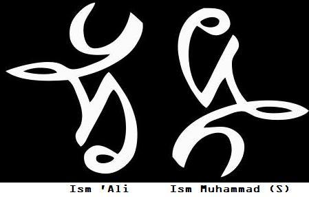 MuhammadAli