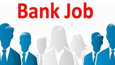 Photo of तरुणांना नोकरीची सुवर्णसंधी, 'या' बँकेत होतेय भरती, 51 हजार रुपयांपर्यंत वेतन !