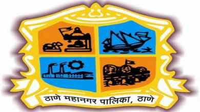 Photo of ठाणे महानगरपालिकेमध्ये ४७ पदांची भरती