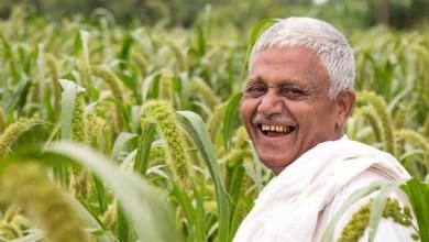 Photo of रब्बी हंगामासाठी शेतकर्यांना सर्व बॅंकांमध्ये पीक कर्ज उपलब्ध- अग्रणी बॅंक व्यवस्थापक