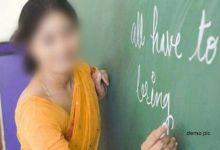 Photo of प्राथमिक शिक्षकांच्या बदल्यांबाबत अत्यंत महत्वाची बातमी !