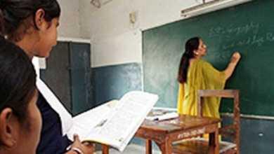 Photo of शासनाच्या त्या निर्णयामुळे शिक्षक संघटनात विरोधाभास