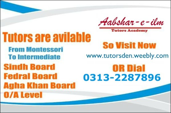 home-tutoring-private-tuition-academy-tutor-academy-in-karachi-lahore-tutoring-home-tuition-in-karachi-lahore-islamabad