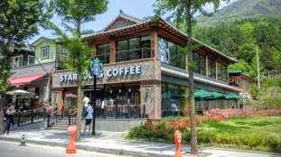 Starbucks building with some cool twist