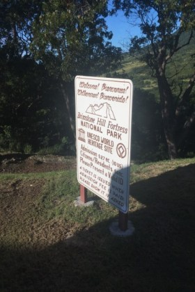 Brimstone Hill - am Eingang