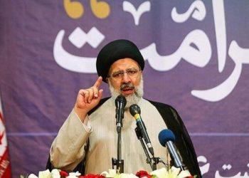 Seyed Ebrahim Raisi, Presidente de Irán