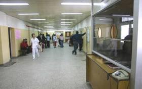 SALUD: Insumos hospitalarios