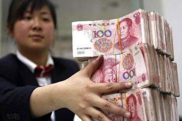 Abre primer banco online privado de China