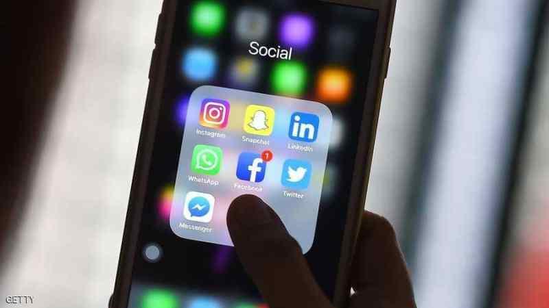 """""""فيسبوك""""يجهز لدمج """"ماسنجر"""" و""""واتساب"""""""