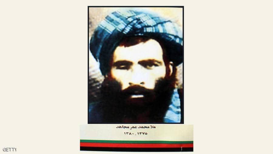 مؤسس طالبان كان يعيش على بعد أمتار من قاعدة أميركية