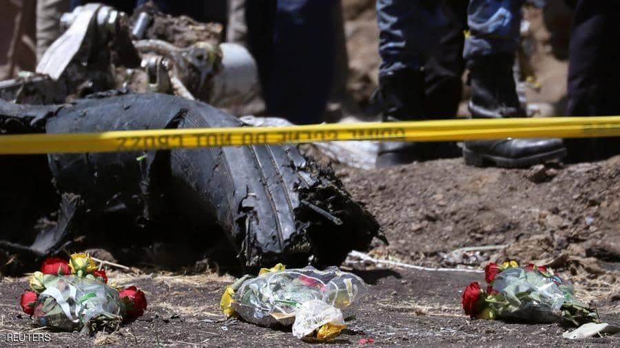 كارثة الطائرة الإثيوبية.. قصة الرحلة الأخيرة لباحثين مصريين