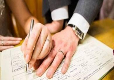 أتدرى ما هى الحالات التى تؤدى الى الطلاق ؟؟؟