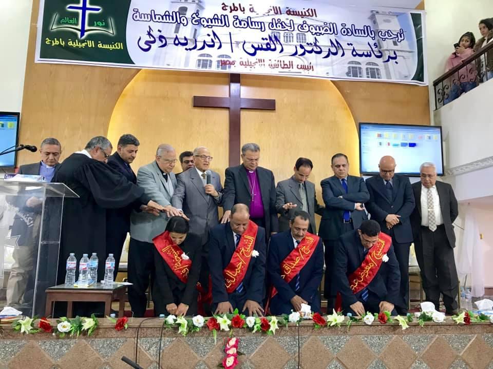 صور :رئيس الإنجيلية يشارك في تدشين إنجيلية المرج ورسامة شيوخ وشمامسة جدد