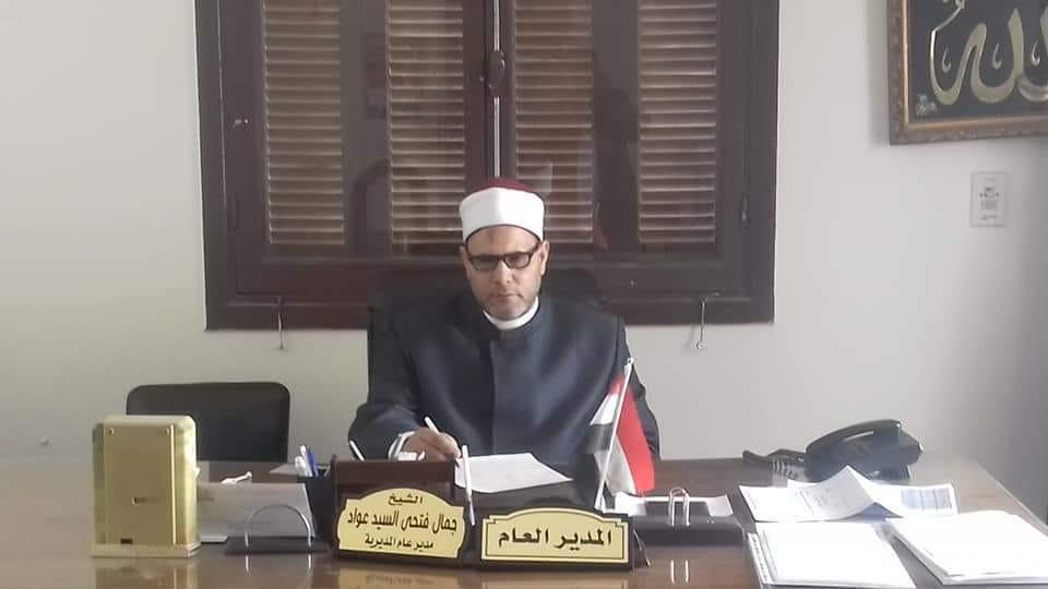 الدين حسن الخلق حملة مكارم الاخلاق