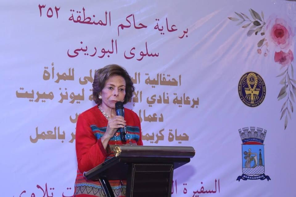 """صور : فعاليات """"اليوم العالمي للمرأة"""" بمحافظة الاسكندرية"""