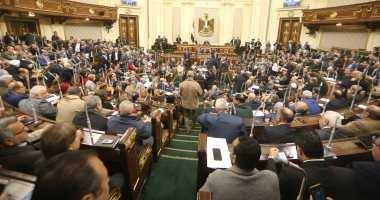 رئيس مجلس النواب يرفع الجلسة العامة لمدة 10 دقائق
