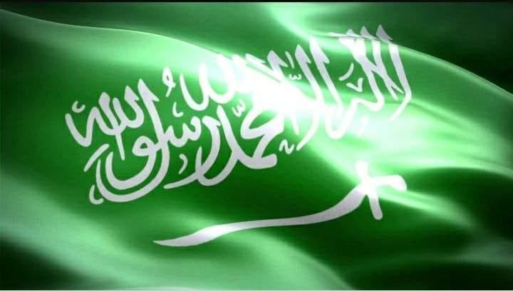 السعودية : وفاة الأميرة جهير ابنة الملك سعود بن عبد العزيز آل سعود